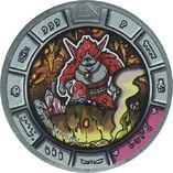 Rubeus J (Silver)