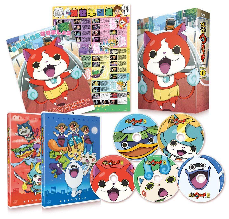 List of Yo-kai Watch DVD releases | Yo-kai Watch Wiki | FANDOM powered by Wikia