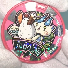 A shocked Komasan with a giant mound of rice instead of his ice cream, with an amused <a href=