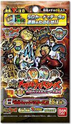 Yo-kai Medal Busters Vol. 5