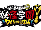 Yo-kai Watch Jam - Yo-kai Academy Y: Waiwai Gakuen Seikatsu