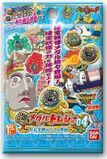Yo-kai Medal Treasure Vol. 4
