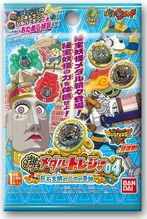 Yo-kai Medal Treasure Vol. 4