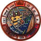 Treasure Komajiro (Bronze)
