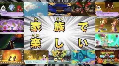 【TVCM】『妖怪ウォッチ2 真打』バスターズ家族篇