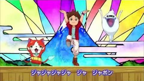 【妖怪ウォッチ公式】エンディング第7弾 「ふるさとジャポン」【妖Tube】