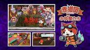 【TVCM】『妖怪ウォッチバスターズ 赤猫団/白犬隊』君はどっち篇