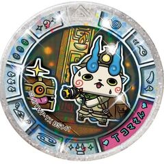 Treasure Komasan (Silver-rank)