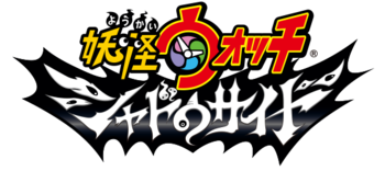 Yo-kai WatchShadowside animation logo