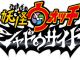 Yo-kai Watch Shadowside