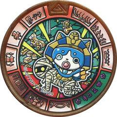 Neko II (Bronze-rank)