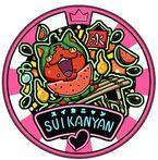Watermelnyan