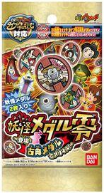 Yo-kai Medal Classic Vol. 1