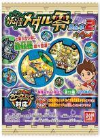 Yo-kai Medal Z Ramune Vol. 2