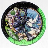 Deep Shadow Galaxy Transformation Medal Extremely Rare
