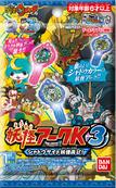 Yo-kai Ark K3 Packet