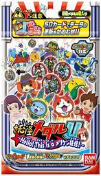Yo-kai Medal U Stage 4