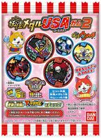 Yo-kai Medal USA Gum Vol. 2