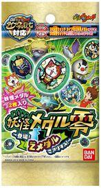 Yo-kai Medal Z Vol. 1