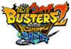 Yo-kai Watch Busters 2 Sword logo