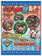 Yo-kai Medal U Ramune Vol. 2