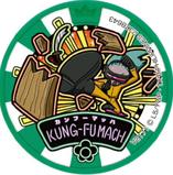 Kung Fu Mach Dream Medal