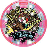 Treasure JibanyanDM