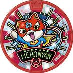 Heronyan