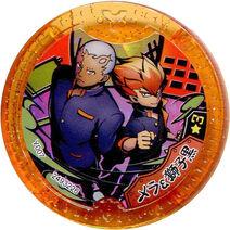 KazuMera Medal