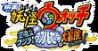 M03 Japanese logo