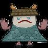 Shirokabe
