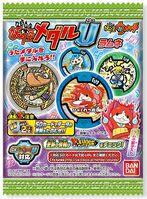 Yo-kai Medal U Ramune Vol. 1