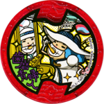 Hamigaki-fujin