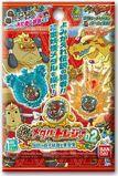 Yo-kai Medal Treasure Vol. 2