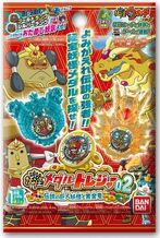 Yo-kai Medal Treasure Vol. 2