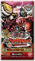 Yo-kai Medal Busters Vol. 1
