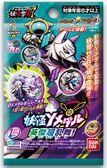 Yo-kai Medal Super Heroic Dance!