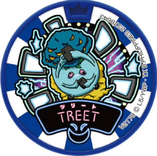 Treet Dream Medal