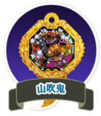Yamabuki Ark (S)