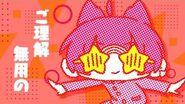 【映画 妖怪学園Y】Y学園へ行こう ワイワイ編【ろん】