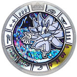 Frostail (Silver)