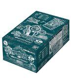YKAKSP Box