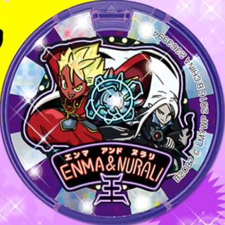 Lord Enma & Nurarihyon