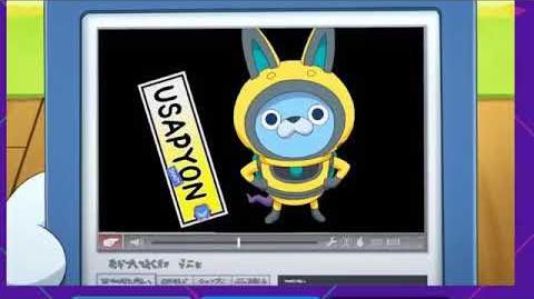 HD Yokai Watch Season 3 Trailer 1 USA