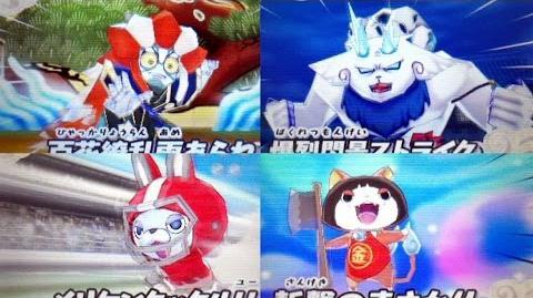 Video 妖怪ウォッチ3 必殺技集6 タロニャン 三国志 バスターズ