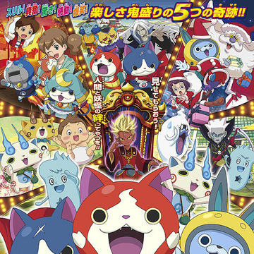 M02 Yo Kai Watch Wiki Fandom