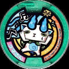 Komasan (Music)