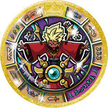 Lord Enma (Gold)