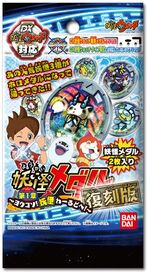 Yo-kai Medal Revived Chapter 1