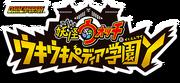 YWUkiukipediaGakuenY